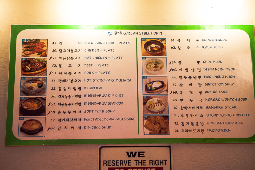 Arang Korean Restaurant